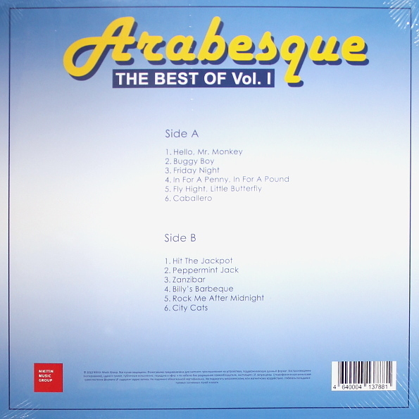 Arabesque - The Best Of Vol. I (4640004137881)